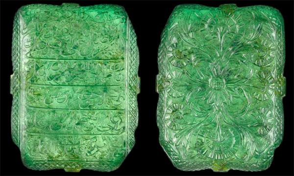 Moghul emerald
